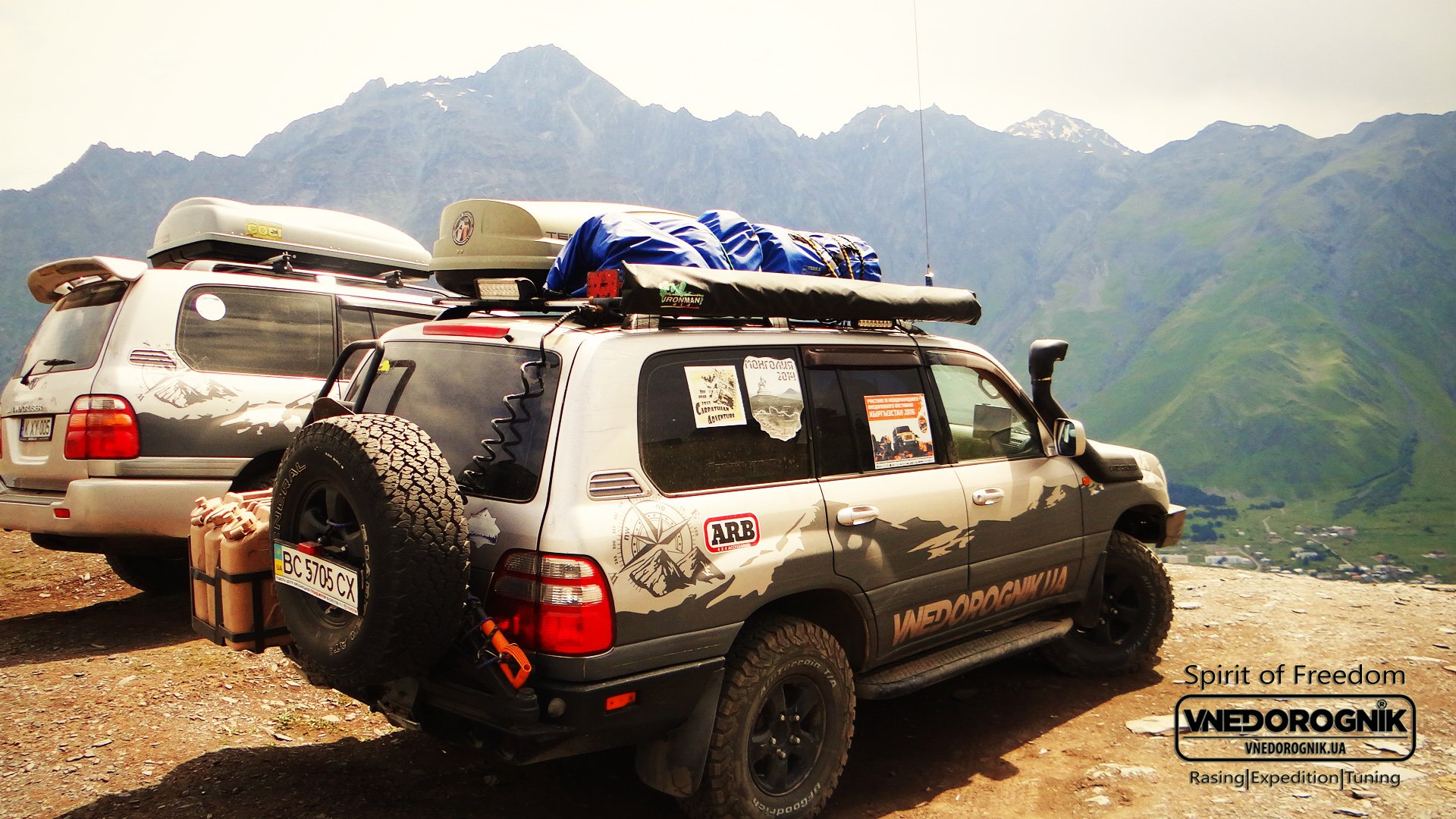 Експедиція до Грузії на позашляховиках
