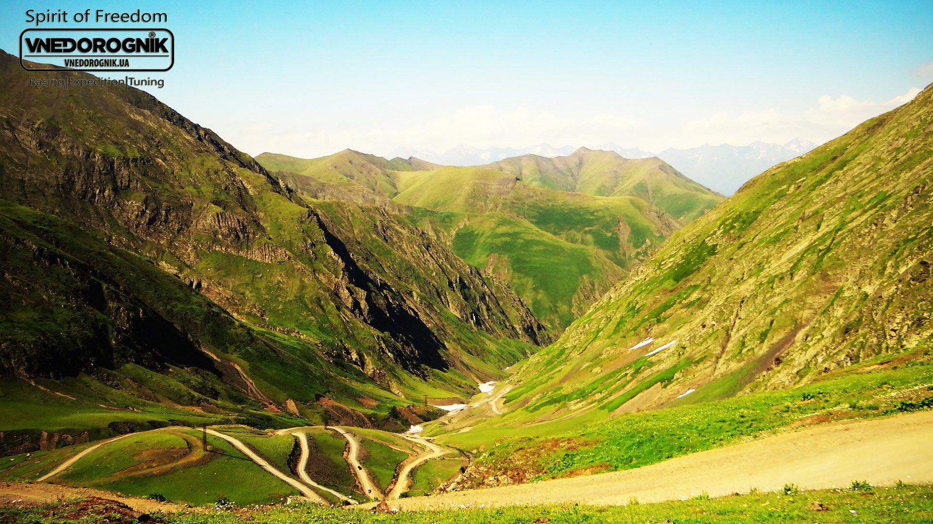 Грузія та її гори